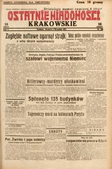 Ostatnie Wiadomości Krakowskie. 1932, nr246