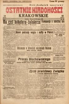 Ostatnie Wiadomości Krakowskie. 1932, nr262