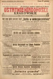 Ostatnie Wiadomości Krakowskie. 1932, nr267