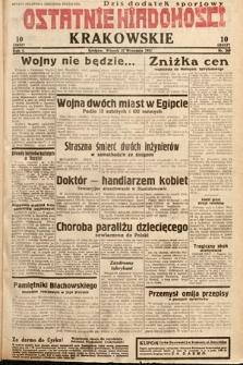 Ostatnie Wiadomości Krakowskie. 1932, nr269