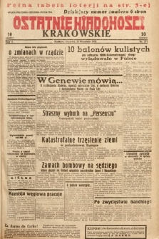 Ostatnie Wiadomości Krakowskie. 1932, nr271