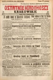 Ostatnie Wiadomości Krakowskie. 1932, nr277