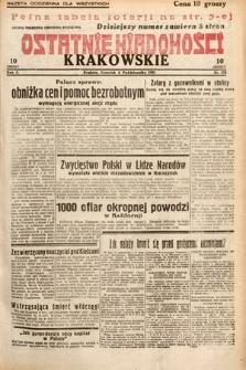 Ostatnie Wiadomości Krakowskie. 1932, nr278