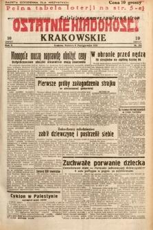 Ostatnie Wiadomości Krakowskie. 1932, nr281