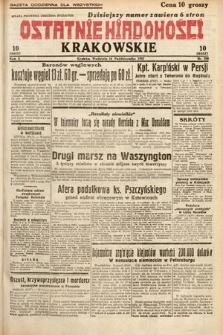 Ostatnie Wiadomości Krakowskie. 1932, nr288