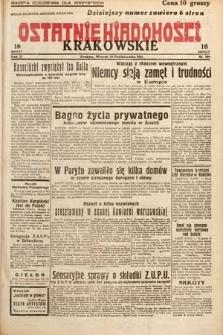 Ostatnie Wiadomości Krakowskie. 1932, nr290