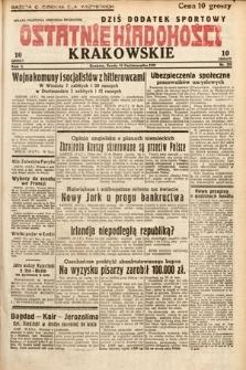 Ostatnie Wiadomości Krakowskie. 1932, nr291