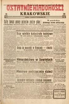 Ostatnie Wiadomości Krakowskie. 1932, nr292