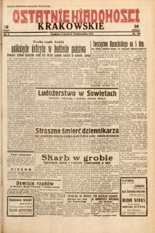 Ostatnie Wiadomości Krakowskie. 1932, nr293
