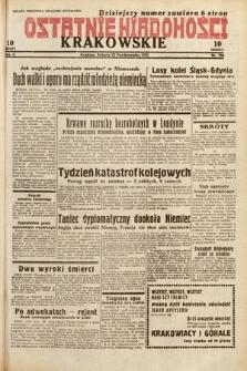 Ostatnie Wiadomości Krakowskie. 1932, nr294