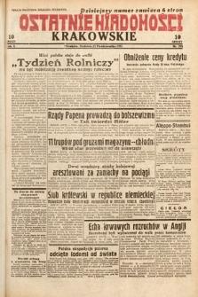 Ostatnie Wiadomości Krakowskie. 1932, nr295