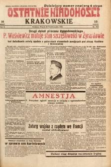 Ostatnie Wiadomości Krakowskie. 1932, nr300