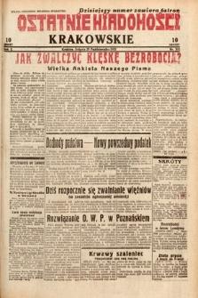 Ostatnie Wiadomości Krakowskie. 1932, nr301
