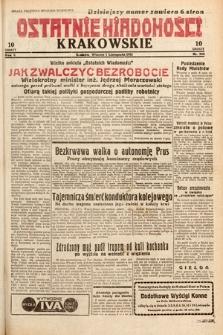 Ostatnie Wiadomości Krakowskie. 1932, nr304