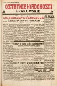 Ostatnie Wiadomości Krakowskie. 1932, nr307