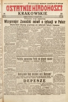Ostatnie Wiadomości Krakowskie. 1932, nr309