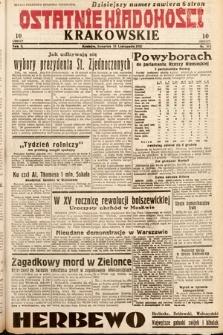 Ostatnie Wiadomości Krakowskie. 1932, nr313