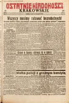Ostatnie Wiadomości Krakowskie. 1932, nr314