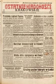 Ostatnie Wiadomości Krakowskie. 1932, nr317