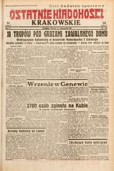 Ostatnie Wiadomości Krakowskie. 1932, nr318