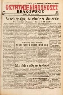 Ostatnie Wiadomości Krakowskie. 1932, nr319