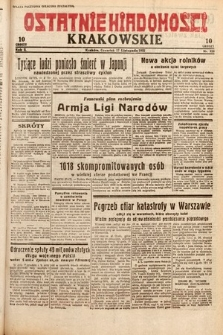 Ostatnie Wiadomości Krakowskie. 1932, nr320