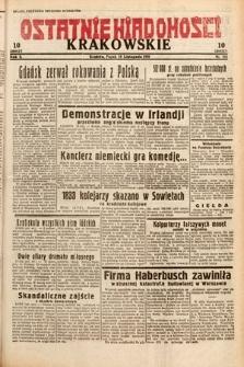 Ostatnie Wiadomości Krakowskie. 1932, nr321