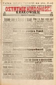 Ostatnie Wiadomości Krakowskie. 1932, nr326