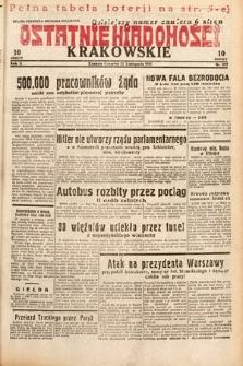 Ostatnie Wiadomości Krakowskie. 1932, nr327