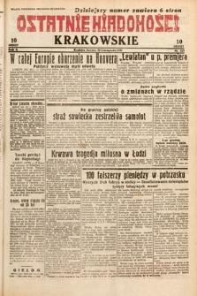 Ostatnie Wiadomości Krakowskie. 1932, nr329