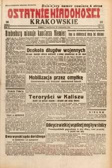 Ostatnie Wiadomości Krakowskie. 1932, nr331