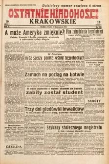 Ostatnie Wiadomości Krakowskie. 1932, nr333