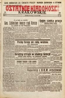 Ostatnie Wiadomości Krakowskie. 1932, nr337