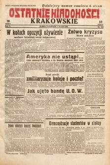 Ostatnie Wiadomości Krakowskie. 1932, nr338