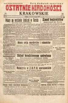 Ostatnie Wiadomości Krakowskie. 1932, nr339