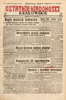 Ostatnie Wiadomości Krakowskie. 1932, nr340
