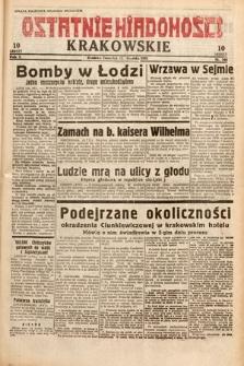 Ostatnie Wiadomości Krakowskie. 1932, nr348