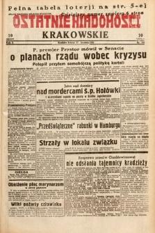 Ostatnie Wiadomości Krakowskie. 1932, nr350