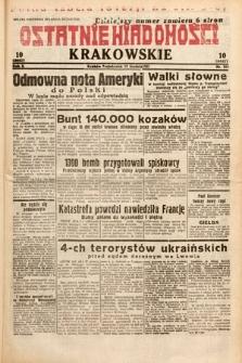 Ostatnie Wiadomości Krakowskie. 1932, nr352