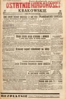 Ostatnie Wiadomości Krakowskie. 1932, nr353