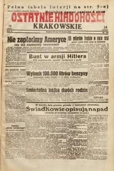 Ostatnie Wiadomości Krakowskie. 1932, nr354