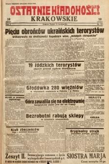 Ostatnie Wiadomości Krakowskie. 1932, nr356