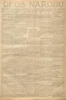 Głos Narodu (wydanie poranne). 1919, nr5