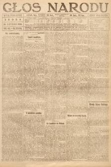 Głos Narodu (wydanie poranne). 1919, nr43