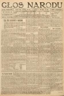 Głos Narodu (wydanie poranne). 1919, nr94