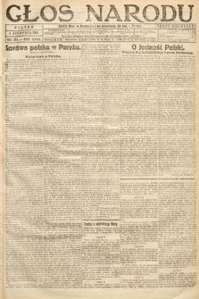 Głos Narodu. 1919, nr174