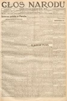 Głos Narodu. 1919, nr175
