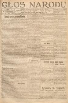 Głos Narodu. 1919, nr216