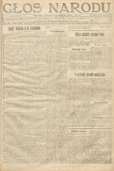 Głos Narodu. 1919, nr235