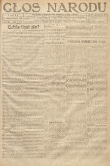 Głos Narodu. 1919, nr236
